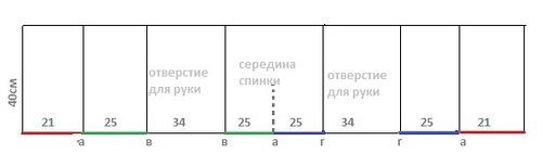 44 (500x153, 22Kb)