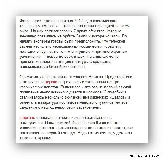 Ashampoo_Snap_2014.06.13_11h49m42s_001_ (548x531, 205Kb)