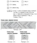 Превью 5 (450x520, 103Kb)