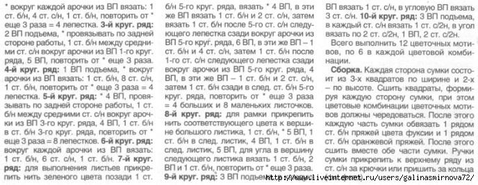 sumochka2 (688x267, 178Kb)