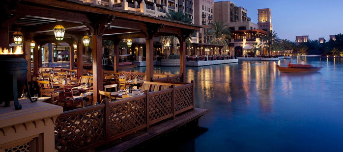 Медовый месяц в Дубае (5) (700x310, 263Kb)
