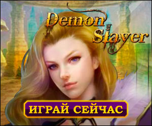 Играть в Demon Slayer