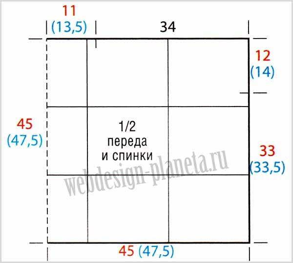 obemnyj-pulover-krjuchkom-iz-filigrannyh-uzorov-vykrojka (600x538, 120Kb)