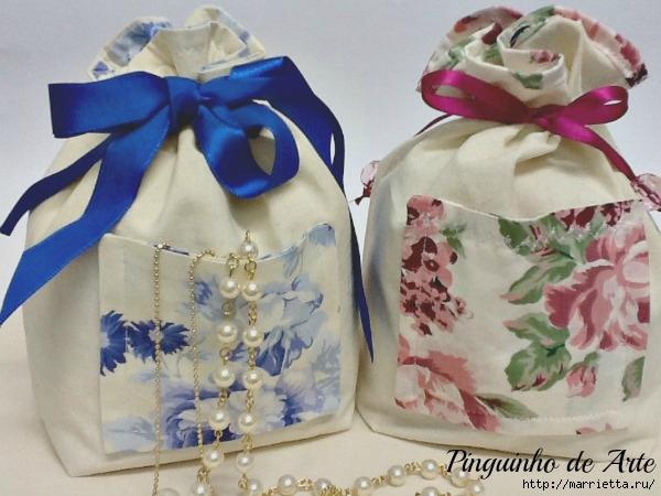 Шьем мешочки - текстильную упаковку для подарка (1) (600x450, 167Kb)
