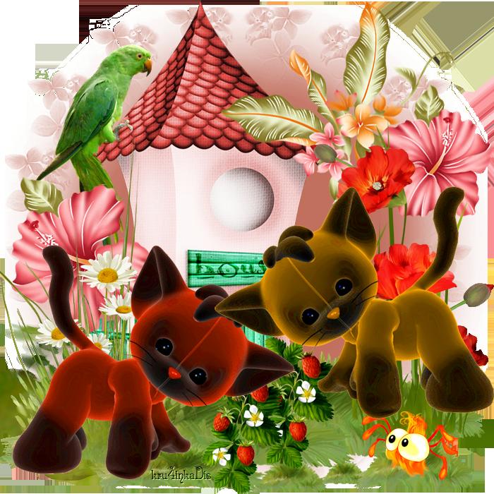 Веселые-котята (700x700, 956Kb)