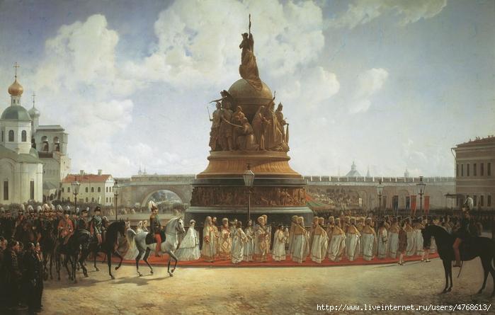 Открытие памятника «Тысячелетие �оссии» в Новгороде в 1862 году Pam (700x445, 239Kb)