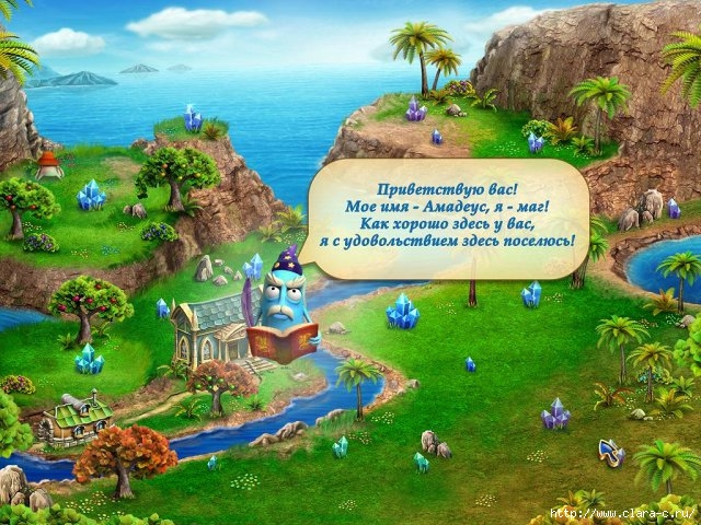 laruaville-screenshot1 (640x480, 270Kb)