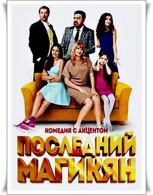 1378495716_posledniy_iz_magikyan (316x401, 57Kb)