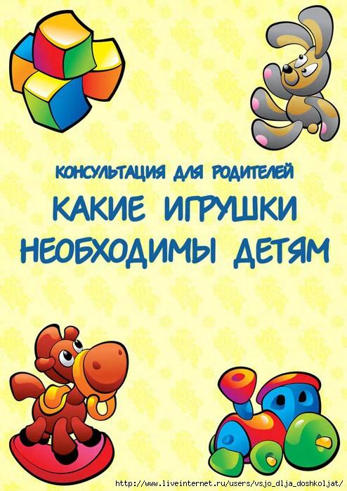 5111852_136557961 (494x700, 239Kb)