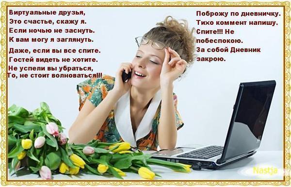 88102499_003d999a1db8 (600x385, 52Kb)
