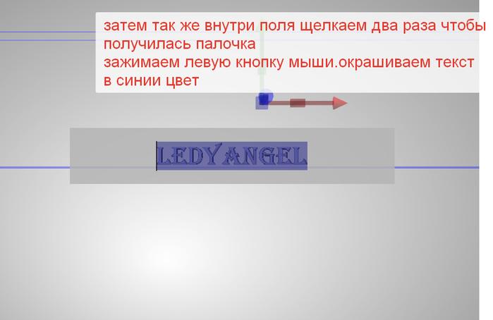 2014-06-14 14-53-46 Maker3D (700x454, 83Kb)