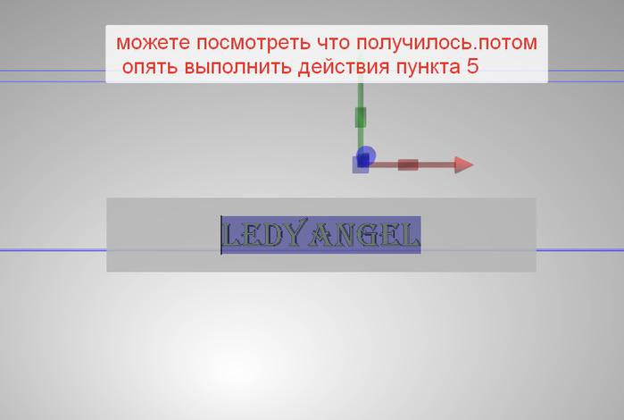 2014-06-14 14-59-03 Maker3D (700x470, 72Kb)