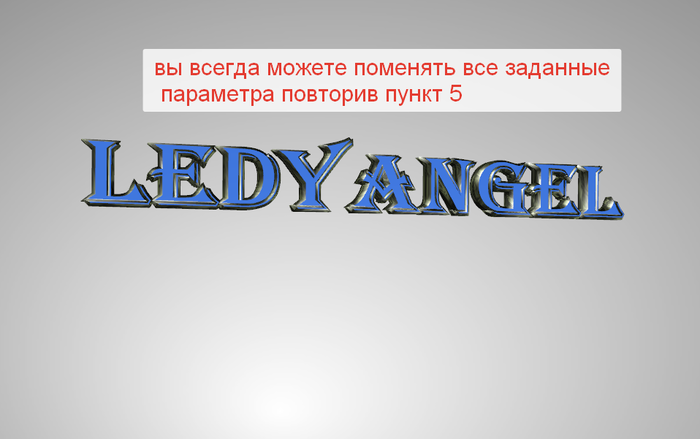 2014-06-14 15-16-54 Aurora 3D Text & Logo Maker - [Новый документ] (700x439, 110Kb)