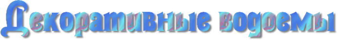 5155516_4maf_ru_pisec_2014_06_14_173719 (700x84, 172Kb)