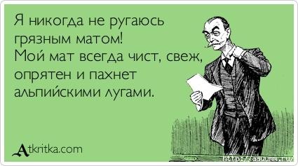 atkritka_1362815839_423 (425x237, 75Kb)