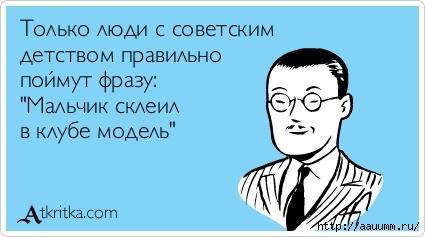 atkritka_1387673335_277 (425x237, 64Kb)
