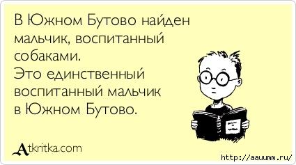 atkritka_1401746680_121 (425x237, 62Kb)