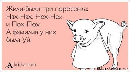atkritka_1401960075_234 (1) (425x237, 60Kb)