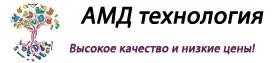 logo (278x63, 27Kb)