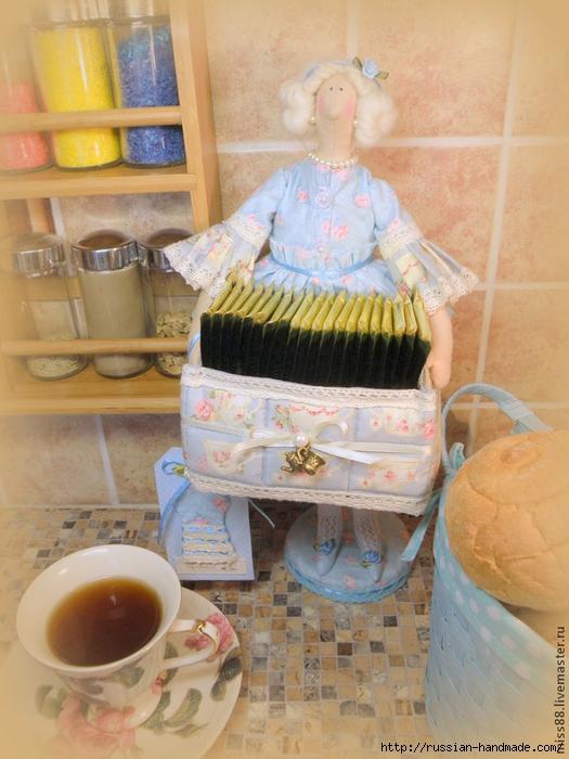 Кукла ТИЛЬДА - хранительница чайных пакетиков (58) (525x700, 277Kb)