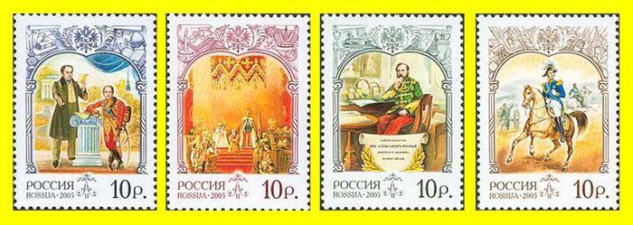 История россии в марках что значит списание с карты