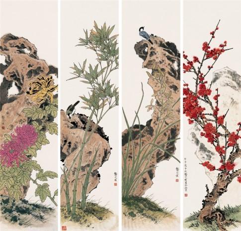 Цветы Сливы В Золотой Вазе