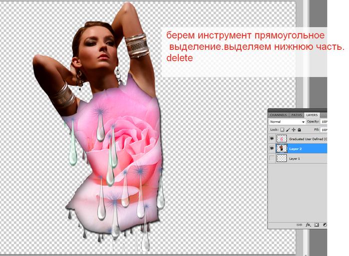 2014-06-15 03-47-59 Без имени-35.psd @ 100% (Layer 2, RGB 8)   (700x513, 275Kb)
