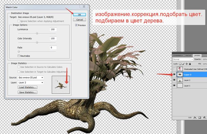 2014-06-15 04-02-01 Без имени-35.psd @ 100% (Layer 3, RGB 8)   (700x455, 271Kb)