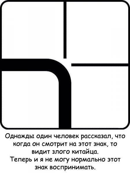 smeshnie_kartinki_140250164596 (450x600, 72Kb)