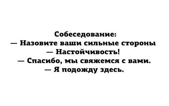 smeshnie_kartinki_14026755115 (550x346, 44Kb)