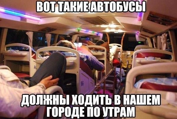 smeshnie_kartinki_140286047213 (600x404, 240Kb)