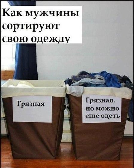 smeshnie_kartinki_140257347020 (448x559, 153Kb)