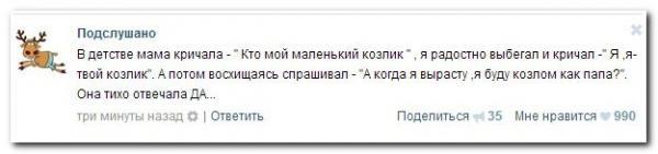 smeshnie_kartinki_140240327555 (600x141, 46Kb)