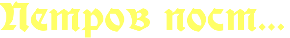 4nx7bpqtomeabwf64n3nbwf94n9pdyqtoeznhmo (592x78, 7Kb)