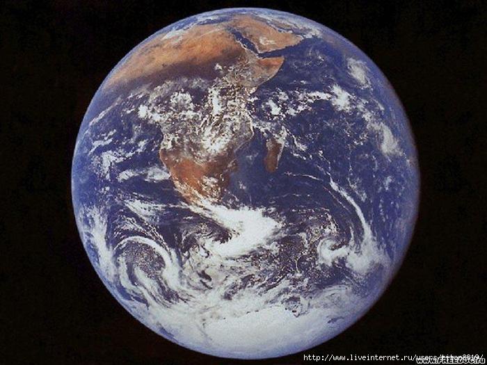 Земля большая (700x525, 290Kb)
