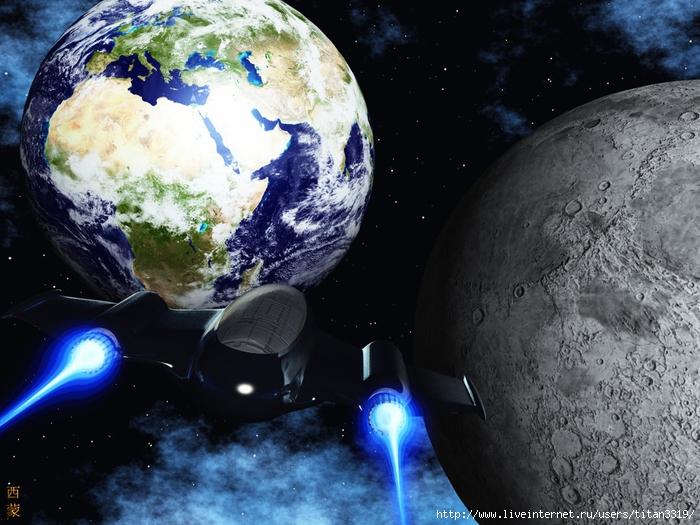 Земля и Луна корабль (700x525, 290Kb)