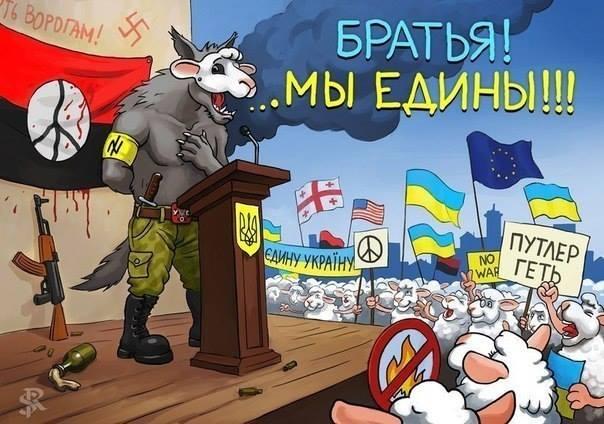 3925311_ykraina_prav_sek (604x424, 51Kb)