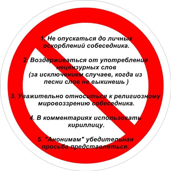 5591459_v_zametky (600x600, 110Kb)