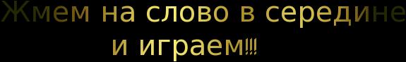 cooltext1609369523 (575x89, 19Kb)