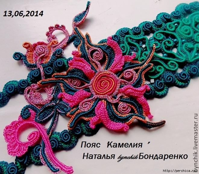 b3a25256151-ukrasheniya-applikatsiya-kameliya-avtorskaya (660x578, 392Kb)