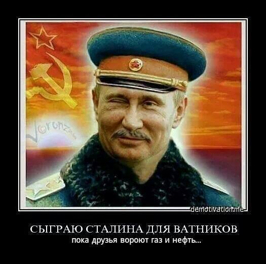 Савченко не подпадает под действие иммунитета депутата ПАСЕ, - Следком РФ - Цензор.НЕТ 1811