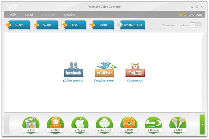 Freemake.Video.Converter.v2.1.4 (700x465, 32Kb)
