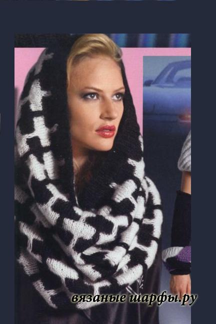 Сам шарф вяжется черно-белыми