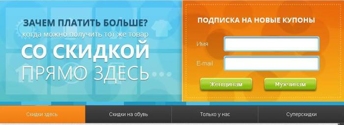 3423656_Bezimyannii_3JPG (700x255, 26Kb)