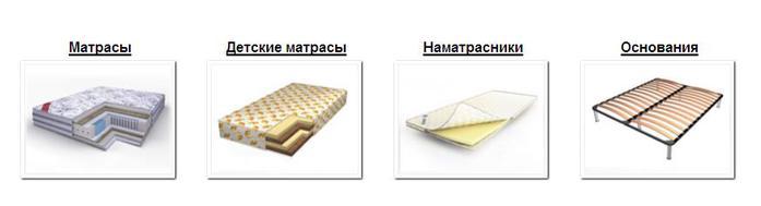4121583_ekpakev (700x189, 12Kb)