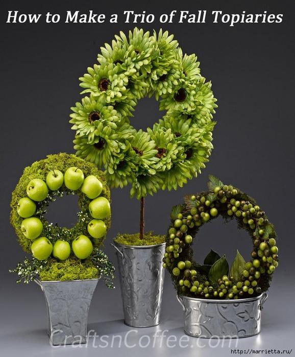 ЯБЛОКИ в интерьере. Самые красивые идеи осеннего декора (47) (578x700, 289Kb)