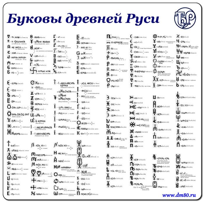 mail_80497366_0216587001383409668 (700x698, 152Kb)