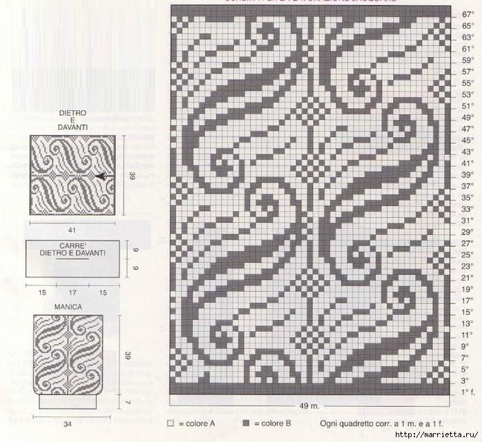 Пуловер и безрукавка красивым узором спицами (7) (700x642, 367Kb)