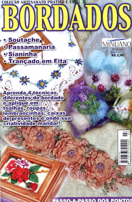 1Bordados №3 (457x700, 125Kb)