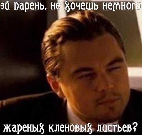 Без (597x570, 202Kb)